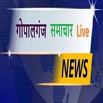 Gopalganj Samachar