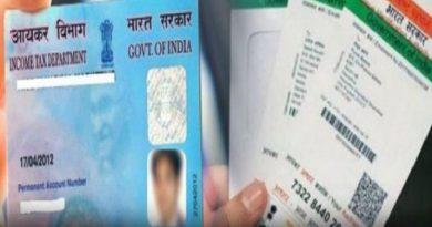 pan card aadhaar card link