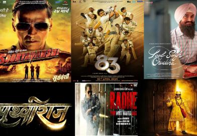 Bollywood Upcoming New Movies 2020-21, बॉलीवुड नयी फिल्मे